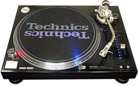 Servis DJ techniky